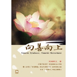 Master Dai Hu New Book